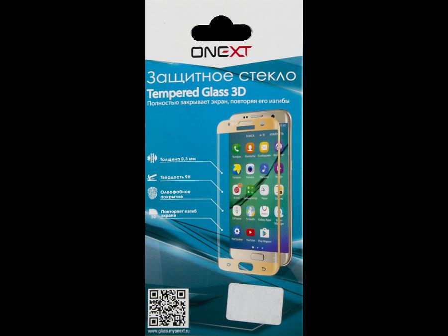 Защитное стекло One-XT для Samsung Galaxy S8 3D